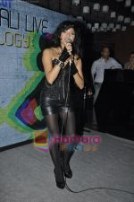 Nadia Ali performs at Trilogy in Juhu, Mumbai on 2nd June 2011 (27).JPG