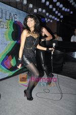 Nadia Ali performs at Trilogy in Juhu, Mumbai on 2nd June 2011 (29).JPG