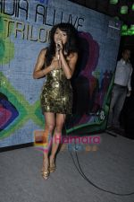 Nadia Ali performs at Trilogy in Juhu, Mumbai on 2nd June 2011 (8).JPG