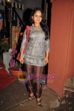 Sadiya Siddique at Almond Flowers restaurant launch in Andheri on 7th June 2011 (2).JPG