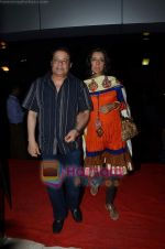 Anup Jalota at West is West premiere in Cinemax on 8th June 2011 (77).JPG