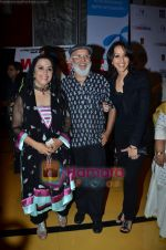 Ila Arun, Ishita Arun at West is West premiere in Cinemax on 8th June 2011 (3).JPG