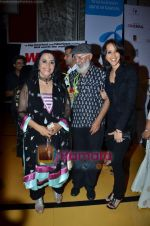 Ila Arun, Ishita Arun at West is West premiere in Cinemax on 8th June 2011 (4).JPG