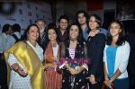 Ila Arun, Ishita Arun at West is West premiere in Cinemax on 8th June 2011 (6).JPG