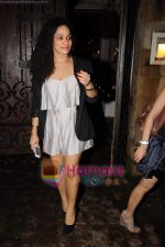 Masaba at Sonam Kapoor_s birthday bash at her home on 8th June 2011 (4).JPG