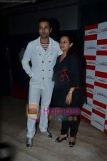 Rohit Roy at West is West premiere in Cinemax on 8th June 2011 (2).JPG