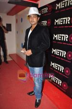 Navin Prabhakar at Metro Lounge launch hosted by designer Rehan Shah in Caf� Lounge Restaurant, Mumbai on 10th June 2011 (3).JPG