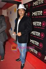 Navin Prabhakar at Metro Lounge launch hosted by designer Rehan Shah in Cafe Lounge Restaurant, Mumbai on 10th June 2011-1 (112).JPG