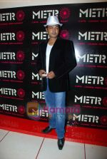 Navin Prabhakar at Metro Lounge launch hosted by designer Rehan Shah in Cafe Lounge Restaurant, Mumbai on 10th June 2011-1 (2).JPG