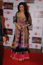Ragini Khanna at Big Television Awards in Yashraj Studios on 14th June 2011 (205).JPG