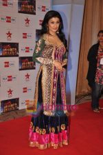 Ragini Khanna at Big Television Awards in Yashraj Studios on 14th June 2011 (72).JPG