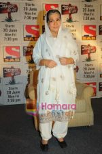 Farida Jalal at SAB TV launches Ammaji Ki Galli in J W Marriott on 15th June 2011 (6).JPG