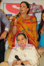 Rakshanda Khan, Farida Jalal at SAB TV launches Ammaji Ki Galli in J W Marriott on 15th June 2011 (5).JPG