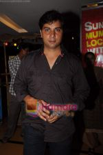 Varun Badola at Bin Bulaye Baarati premiere in Cinemax on 16th June 2011 (3).JPG