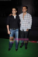 Rohit Roy at Rainforest restaurant launch in Andheri on 17th June 2011 (2).JPG