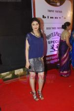 Ragini Khanna at Gold Awards in Filmcity, Mumbai on 18th June 2011 (18).JPG