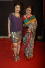 Ragini Khanna at Gold Awards in Filmcity, Mumbai on 18th June 2011 (19).JPG