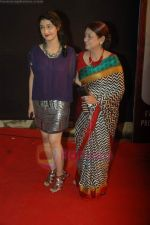 Ragini Khanna at Gold Awards in Filmcity, Mumbai on 18th June 2011 (20).JPG