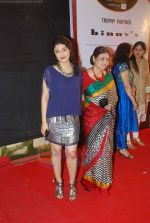 Ragini Khanna at Gold Awards in Filmcity, Mumbai on 18th June 2011 (22).JPG