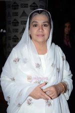 Farida Jalal at the Ammaji Ki Galli launch party held at Marimba Lounge, Andheri west on Monday 20th June, 2011.JPG