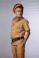 Sanjay Mishra in Still from the movie Bin Bulaye Baraati (2).jpg