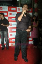 Dabboo Malik at Chillar Party promotional event in Infinity Mall on 1st July 2011 (74).JPG
