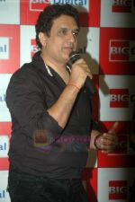 Dabboo Malik at Chillar Party promotional event in Infinity Mall on 1st July 2011 (71).JPG