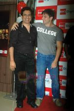 Sohail Khan, Dabboo Malik at Chillar Party promotional event in Infinity Mall on 1st July 2011 (11).JPG
