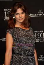 at Jaeger-LeColutre anniversary bash in Paris on 28th June 2011 (304).jpg