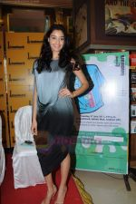 Kanishtha Dhanker at Reality Bytes book release by Anurag Anand in Landmark, Mumbai on 5th July 2011 (7).JPG