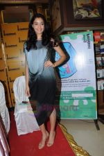 Kanishtha Dhanker at Reality Bytes book release by Anurag Anand in Landmark, Mumbai on 5th July 2011 (9).JPG