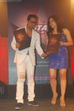 Arindam Chaudhry launches Star brands book in J W Marriot on 6th July 2011 (6).JPG