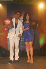 Arindam Chaudhry launches Star brands book in J W Marriot on 6th July 2011 (8).JPG