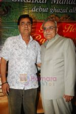 Jagjit Singh at Teri Hee Parachhayian Ghazal Album by Shankar Mahadevan in Times Tower on 6th July 2011 (4).JPG