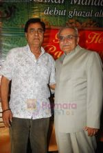 Jagjit Singh at Teri Hee Parachhayian Ghazal Album by Shankar Mahadevan in Times Tower on 6th July 2011 (5).JPG