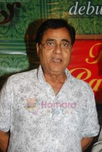 Jagjit Singh at Teri Hee Parachhayian Ghazal Album by Shankar Mahadevan in Times Tower on 6th July 2011 (7).JPG