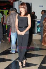 Mrinalini Sharma at Chillar Party premiere in PVR on 6th July 2011 (42).JPG