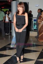 Mrinalini Sharma at Chillar Party premiere in PVR on 6th July 2011 (44).JPG