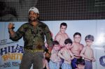 Sajid at Chillar Party premiere in PVR on 6th July 2011 (83).JPG