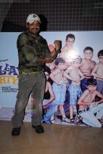Sajid at Chillar Party premiere in PVR on 6th July 2011 (84).JPG