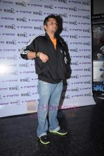 Mohit Suri at Murder 2 press meet in Fame on 9th July 2011 (37).JPG