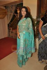 at Dr Abhishek and Dr Shefali_s wedding reception in Khar on 10th July 2011 (116).JPG