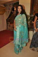 at Dr Abhishek and Dr Shefali_s wedding reception in Khar on 10th July 2011 (117).JPG