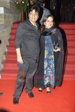 at Vaibhavi merchant_s Taj Express musical in NCPA on 10th July 2011 (60).JPG
