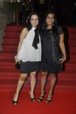 at Vaibhavi merchant_s Taj Express musical in NCPA on 10th July 2011 (93).JPG