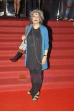 at Vaibhavi merchant_s Taj Express musical in NCPA on 10th July 2011 (94).JPG