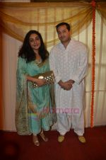 Meghna Gulzar with her Husband at Dr ShrilataTrasi_s wedding in Santacruz on 11th July 2011 (10).JPG