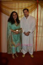 Meghna Gulzar with her Husband at Dr ShrilataTrasi_s wedding in Santacruz on 11th July 2011 (12).JPG