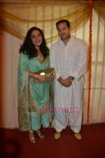 Meghna Gulzar with her Husband at Dr ShrilataTrasi_s wedding in Santacruz on 11th July 2011 (13).JPG