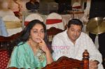 Meghna Gulzar with her Husband at Dr ShrilataTrasi_s wedding in Santacruz on 11th July 2011 (5).JPG